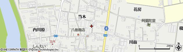福島県福島市岡部(当木)周辺の地図