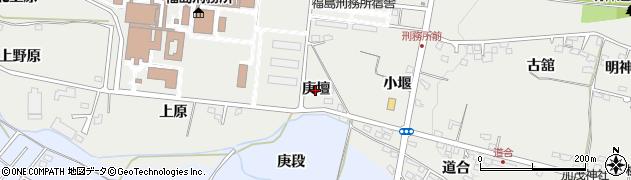 福島県福島市南沢又(庚壇)周辺の地図