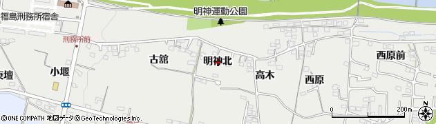 福島県福島市南沢又(明神北)周辺の地図