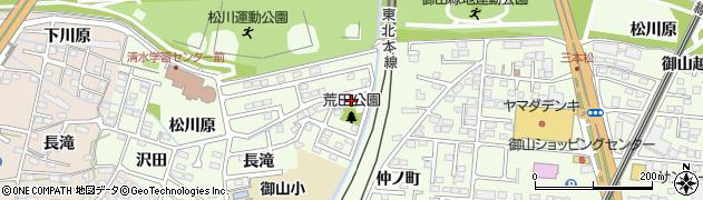 福島県福島市御山(荒田)周辺の地図