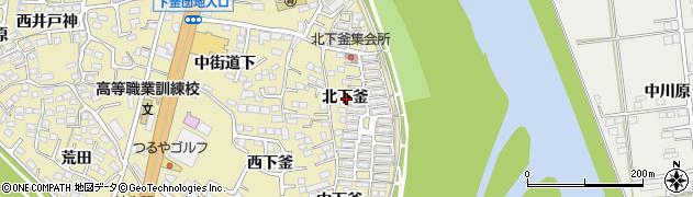 福島県福島市本内(北下釜)周辺の地図