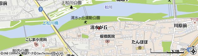 福島県福島市泉(清水が丘)周辺の地図