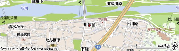 福島県福島市泉(川原前)周辺の地図