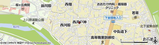 福島県福島市本内(西井戸神)周辺の地図