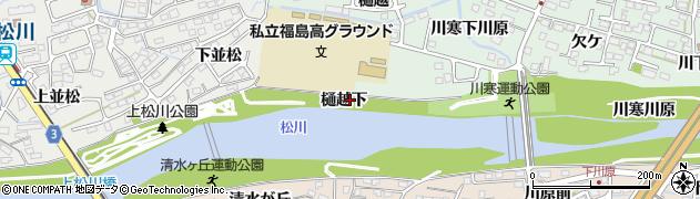 福島県福島市北沢又(樋越下)周辺の地図