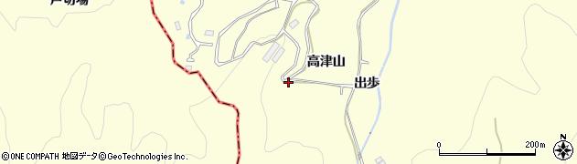 福島県伊達市保原町高成田(高津山)周辺の地図