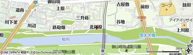 福島県福島市御山(北川原)周辺の地図