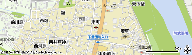 有限会社コスモ損害調査周辺の地図