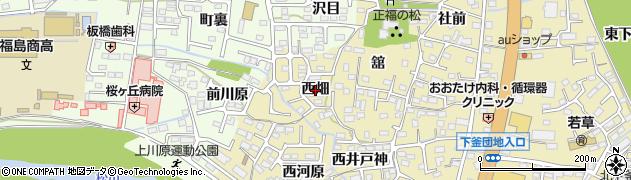 福島県福島市本内(西畑)周辺の地図