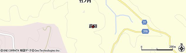 福島県伊達市霊山町大石(莇田)周辺の地図