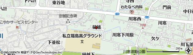 福島県福島市北沢又(樋越)周辺の地図