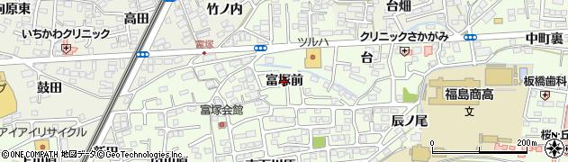 福島県福島市丸子(富塚前)周辺の地図