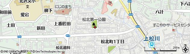 福島県福島市南沢又(松北町2丁目)周辺の地図