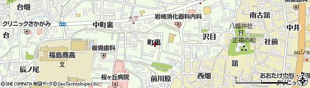福島県福島市丸子(町裏)周辺の地図