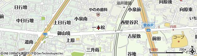 福島県福島市御山(一本松)周辺の地図