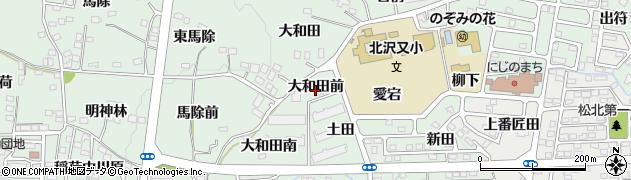 福島県福島市北沢又(大和田前)周辺の地図