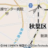 オフハウス新津店