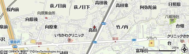 福島県福島市南矢野目(高田)周辺の地図