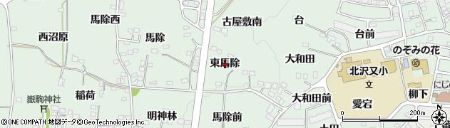 福島県福島市北沢又(東馬除)周辺の地図
