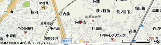 福島県福島市南矢野目(向原後)周辺の地図