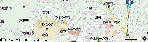 福島県福島市北沢又(下台前)周辺の地図