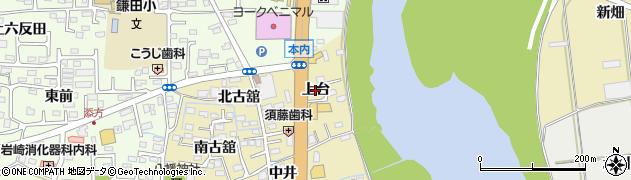 福島県福島市本内(上台)周辺の地図