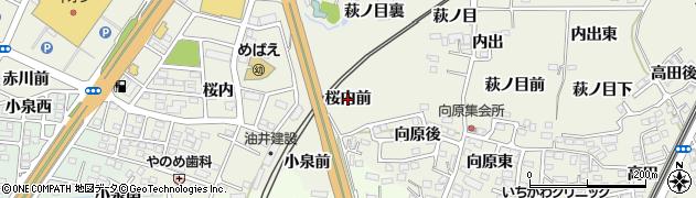 福島県福島市南矢野目(桜内前)周辺の地図