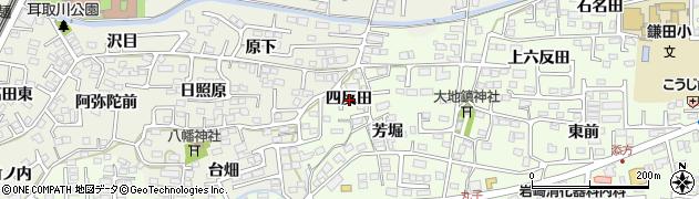 福島県福島市丸子(四反田)周辺の地図
