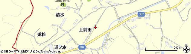 福島県伊達市保原町高成田(上前田)周辺の地図