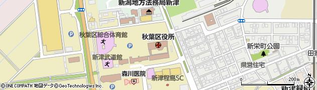 新潟県新潟市秋葉区周辺の地図