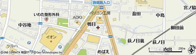 福島県福島市南矢野目(鵯目)周辺の地図