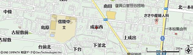 福島県福島市笹谷(成出西)周辺の地図