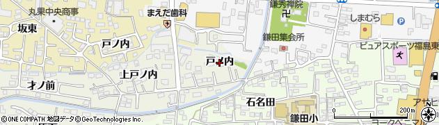 福島県福島市南矢野目(戸ノ内)周辺の地図