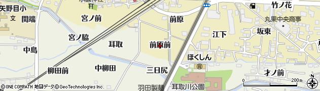福島県福島市北矢野目(前原前)周辺の地図