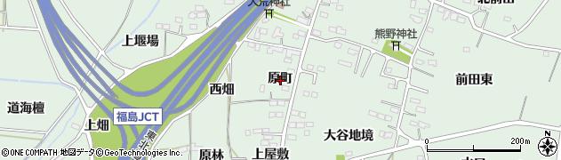 福島県福島市笹谷(原町)周辺の地図