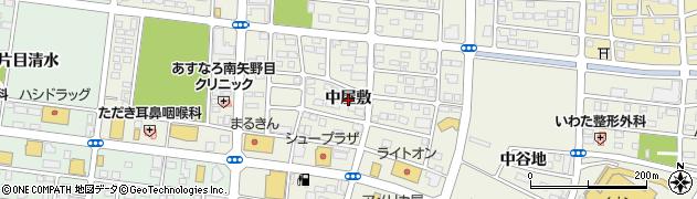福島県福島市南矢野目(中屋敷)周辺の地図