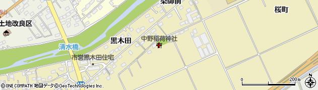 中野稲荷神社周辺の地図