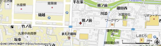 東都サービス 東北福島営業所周辺の地図