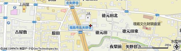 ふくしま未来農業協同組合 本店共済部共済指導課周辺の地図