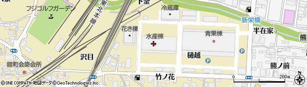 福島県 流通ネットワーク協同組合周辺の地図