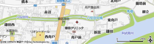 福島県福島市鎌田(舟戸)周辺の地図
