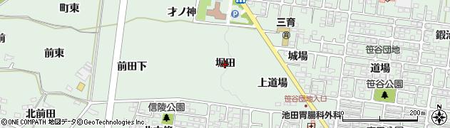 福島県福島市笹谷(堀田)周辺の地図