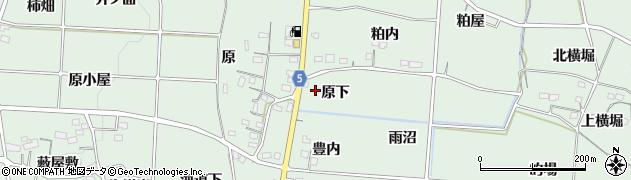 福島県福島市大笹生(原下)周辺の地図