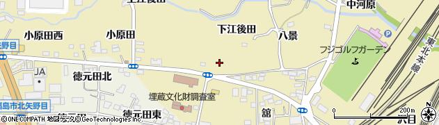 福島県福島市北矢野目(小原田東)周辺の地図