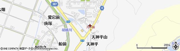 福島県福島市鎌田(天神平)周辺の地図