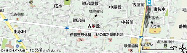 福島県福島市笹谷(古屋敷)周辺の地図