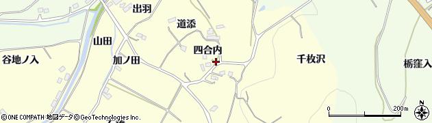 福島県伊達市保原町高成田(四合内)周辺の地図