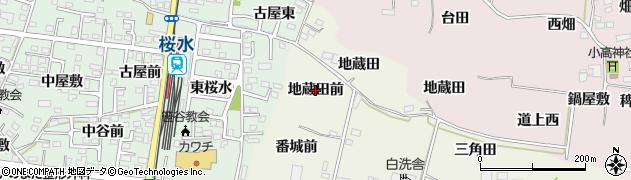 福島県福島市南矢野目(地蔵田前)周辺の地図