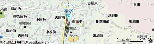 福島県福島市笹谷(東桜水)周辺の地図