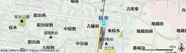 福島県福島市笹谷(古屋前)周辺の地図